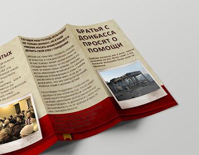 Help Donbass (East Ukraine) Brochure