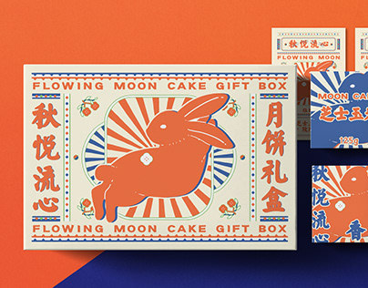 Moon Cake Packaging | Mid-autumn festival