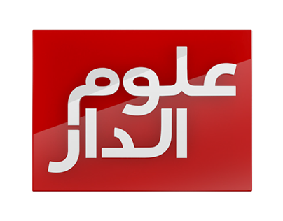 Abu Dhabi Television Network - News graphics package.