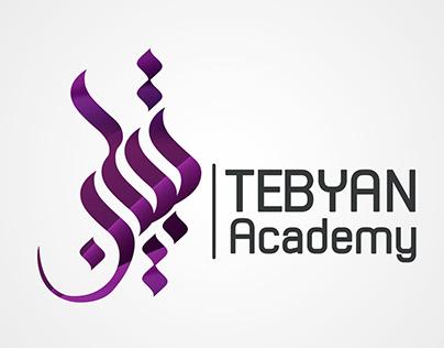 Tebyan Academy | Logo Design