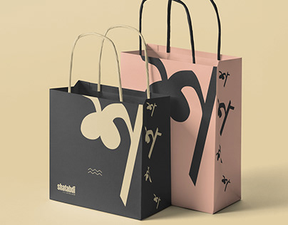 Shatabdi Atelier Corporate Brand Identity