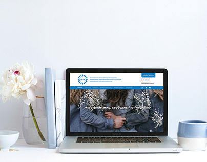 Sisters Website Redesign