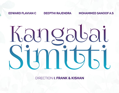 Poster Design for Tamil Album Song Kangalai Simitti