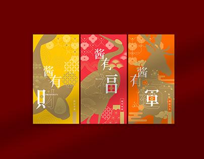 Heritage Food Red Packet Design