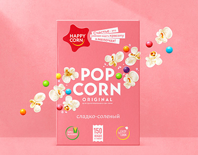 Pop Corn Happy Corn
