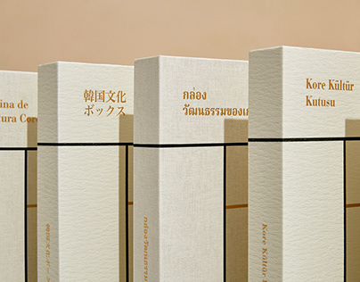 Korean Culture Box - learning material kits