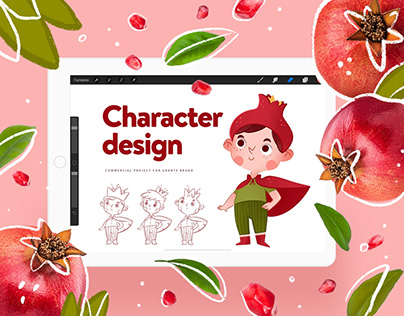 GRANTE JUICE BRAND. Character design.