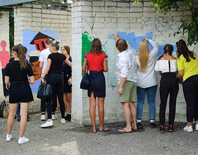 Mural Starobilsk