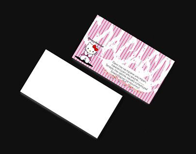 Business card trapunkmarket