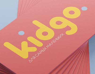 Kidgo — Brand Design