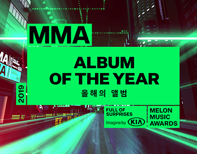 MMA 2019 - AWARDS PACKAGE DESIGN