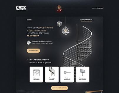 Металлоконструкции — landing page