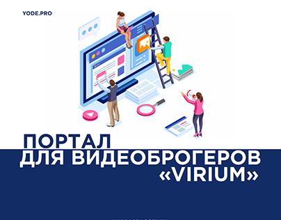"Portal for video bloggers ""Virium"""
