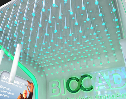 Biocad exhibition stand