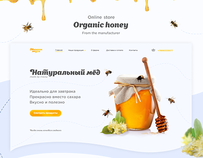 Landing page for organic honey