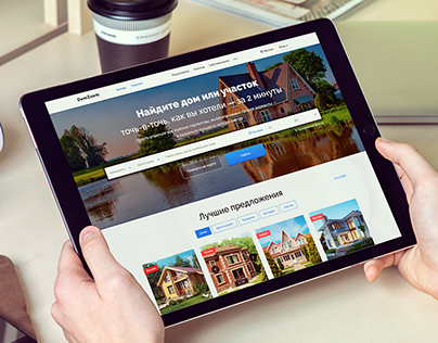 Сountry house search service –first page concept