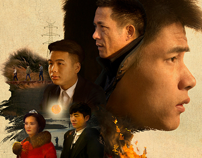 Made in China - Movie Poster