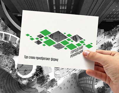 Urban Renovations Identity