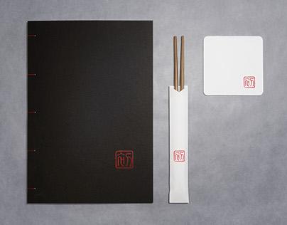Hatsu Sushi