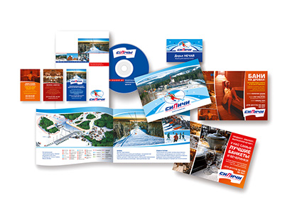 STYLE & IDENTITY / SILICHY Sky Resort Identity
