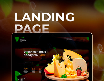 Landing page for Cheese Moscow