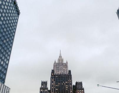 МИД, Москва