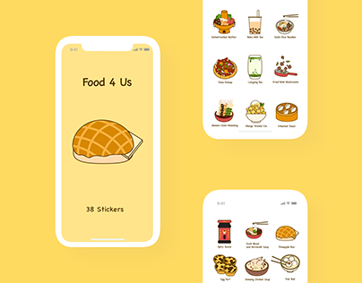 Food 4 Us - iMessage Stickers
