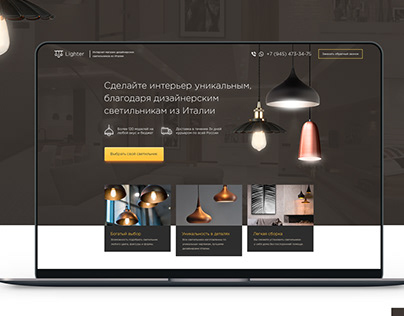 Landing Page designer lamps from Italy