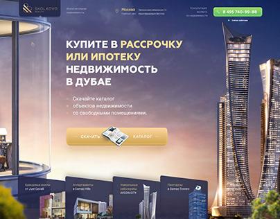 Damac developer - Dubai real estate for Skolkovo Realty