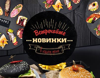 Poster for new food in menu