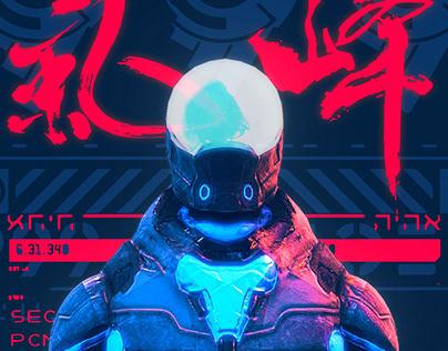 Cyber Poster Vol.2