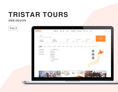 Travel Agency Web Design Part.2