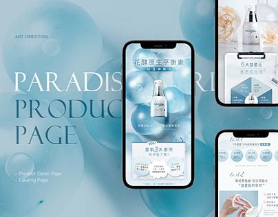 天堂花園 | 產品說明/活動頁設計 Product Detail Page / Landing Page