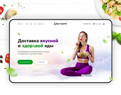 Website online food delivery shop e-commerce