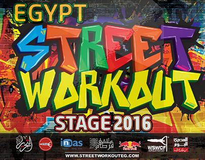 EGYPT STREET WORKOUT STAGE 2016
