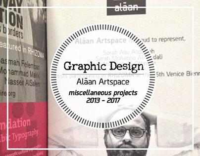 Alāan Artspace