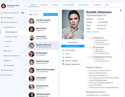 Recruitment | Dashboard