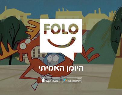 Folo app campaign קידום לאפליקצית פולו