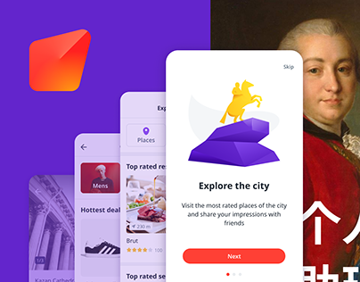Personal guide app for Сhinese in Russia