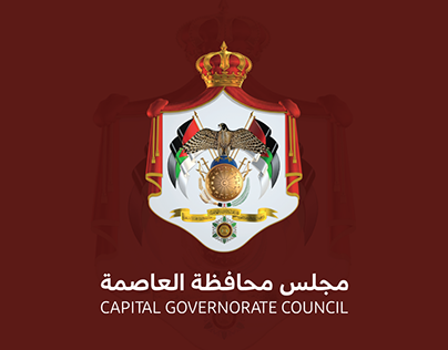 The Capital Governorate Council