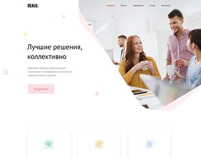 Dealu.com — Marketing Agency