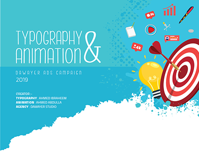 Typography & Animation 2019