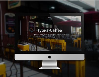 Лендинг для кофейни Турка-Caffee