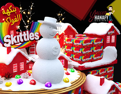 Skittles Campaign