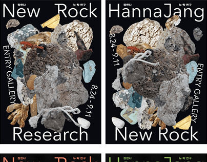 Exhibition Hanna jang : New Rock Research