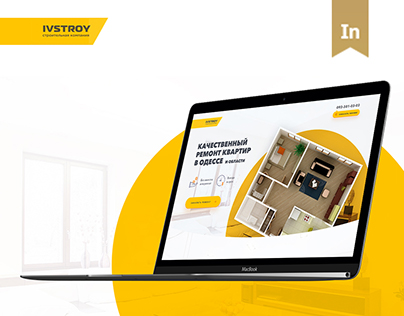 Ivstroy - Landing Page