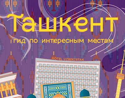 Illustrations for Toshkent city guide