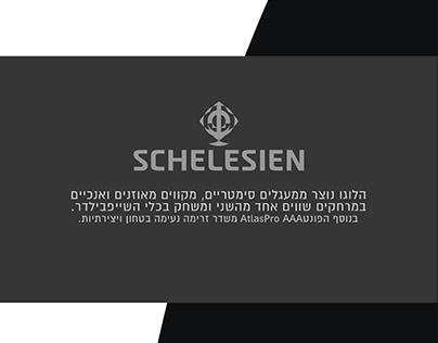 The Schelesien brand is in Israel. Campain design