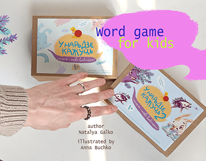 Word & Creature Game for Kids