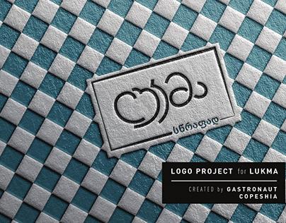 Lukma Brand ID